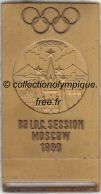 1980_moscow_ioc_badge_session_83