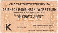 1928_amsterdam_olympic_ticket_wrestling_recto