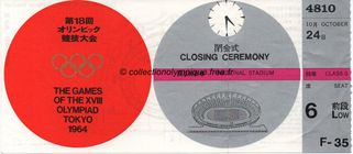 1964_tokyo_olympic_ticket_closing_ceremony