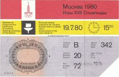 1980_moscou_olympic_ticket_opening_ceremony
