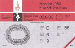1980_moscou_billet_olympique_recto