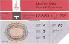 1980_moscow_olympic_ticket_closing_ceremony