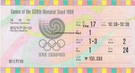 1988_seoul_olympic_ticket_opening_ceremony