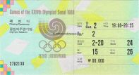 1988_seoul_billet_olympique_ceremonie_cloture