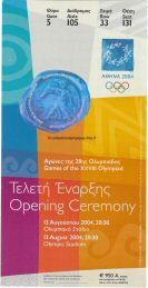 2004_athens_olympic_ticket_opening_ceremony