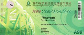 2008_beijing_olympic_ticket_closing_ceremony