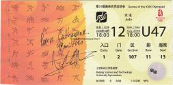 2008_beijing_olympic_ticket_judo_recto