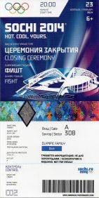2014_sotchi_billet_olympique_ceremonie_cloture