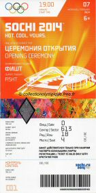 2014_sochi_olympic_ticket_opening_ceremony