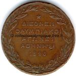 1896_athens_olympic_participant_medal_verso.jpg