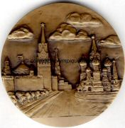 1980_moscow_olympic_participant_medal_recto