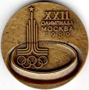 1980_moscow_olympic_participant_medal_verso