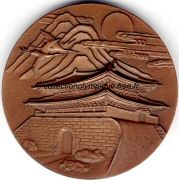 1988_seoul_olympic_participant_medal_verso