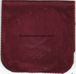 1992_barcelona_olympic_participant_medal_pouch