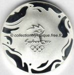 2000_sydney_olympic_participant_medal_verso