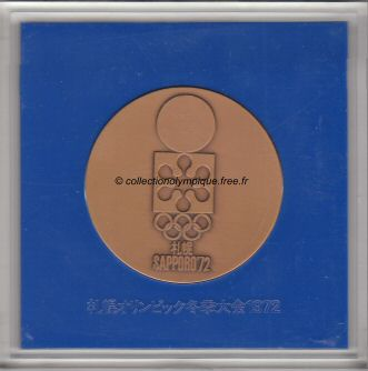 1972_sapporo_olympic_participant_medal_box.jpg
