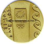 2004_athens_olympic_medal_participant