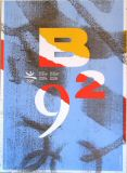 1992_barcelona_olympic_poster