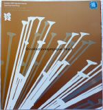 2012_london_olympic_opening_ceremony_program