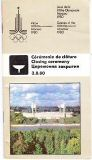 1980_moscou_programme_olympique_ceremonie_cloture.JPG